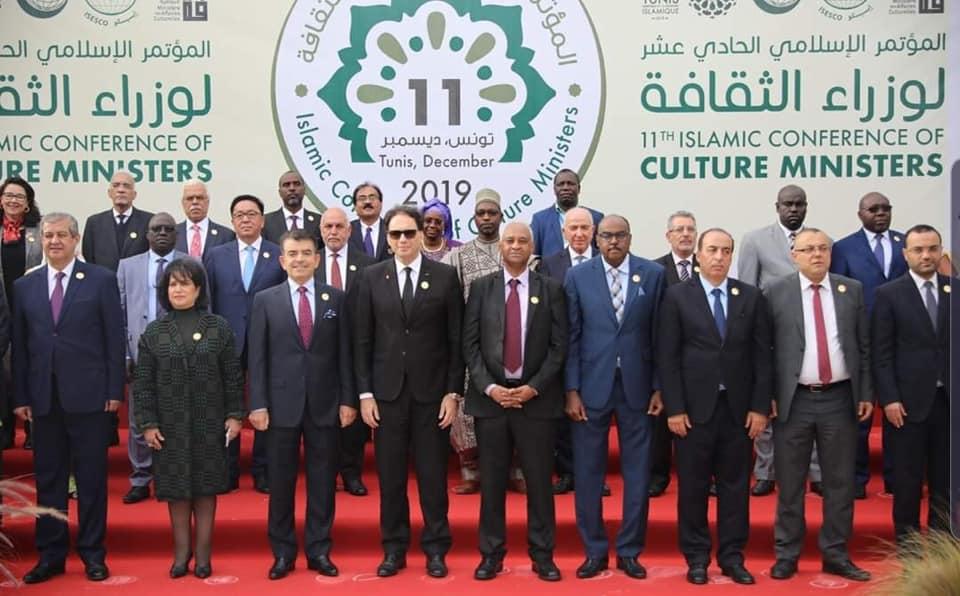 عبيابة : الرباط ضمن تراث العالم الإسلامي نتيجة مجهودات يبدلها المغرب للحفاظ على التراث والمواقع التراثية