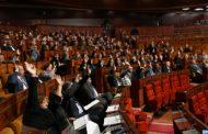 لجنة الداخلية بمجلس النواب تصادق على مشروع القانون التنظيمي المتعلق بالمجلس