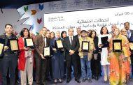 عبيابة يكرم مفكرين ومبدعين في المعرض الدولي للكتاب
