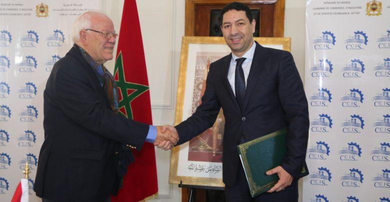 ياسر عادل يوقع اتفاقية شراكة مع الجمعية المغربية للمصدرين