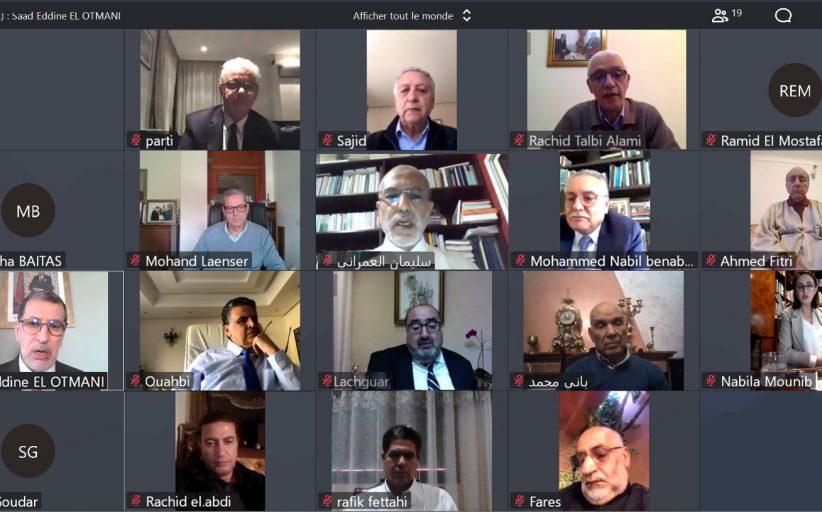 بلاغ اجتماع قادة الأحزاب 22 أبريل 2020