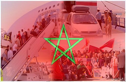 الاتحاد الدستوري يؤكد على ضرورة اعطاء اشارات ورسائل مطمئنة للجالية المغربية بالخارج