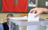 الاتحاد الدستوري يدعو أعضائه لتقديم اقتراحاتهم حول تطوير وتعديل المنظومة الانتخابية