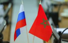 المغرب وروسيا ملتزمان بتعميق الحوار السياسي بينهما حول القضايا الدولية والإقليمية الرئيسية (الخارجية الروسية)