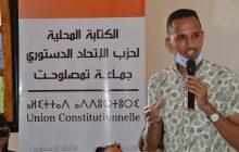 انتخاب الشاب عزالدين ازيان رئيسا للمكتب المحلي لحزب الاتحاد الدستوري بتمصلوحت