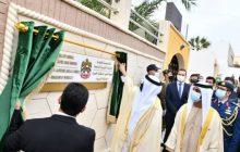 دولة الإمارات العربية المتحدة تفتح قنصلية عامة لها بالعيون