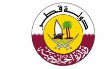 قطر تعبر عن تأييدها للتحرك المغربي لوضع حد لوضعية الانسداد الناجمة عن عرقلة الحركة في معبر الكركرات