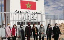 بيان المنظمات النسائية حول زيارة الكركرات