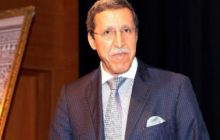إعادة انتخاب السفير عمر هلال في منصب نائب رئيس المجلس التنفيذي لليونيسيف لسنة 2021