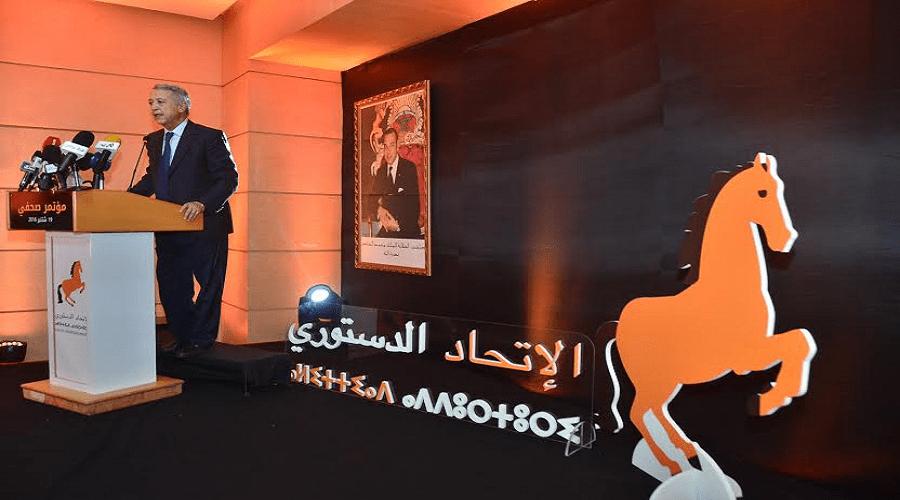 تصريح لمحامي الامين العام للاتحاد الدستوري
